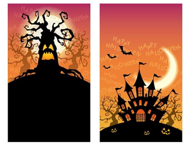 Conjunto de dois modelos de cartão de feliz dia das bruxas com árvores assombradas e uma mansão.