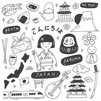 Conjunto de doodle de destino de viagem no japão