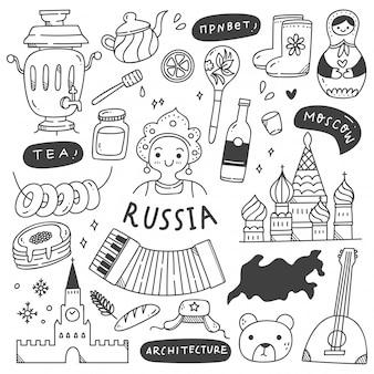 Conjunto de doodle de destino de viagem rusia