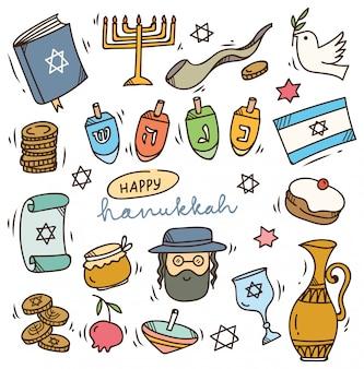 Conjunto de doodle de hanukkah