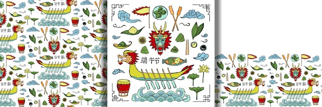 Conjunto de doodle do dragon boat festival e padrões contínuos