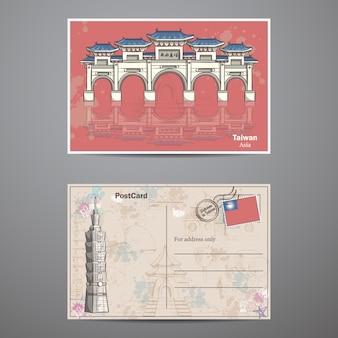 Conjunto de duas faces de um cartão postal com a imagem das atrações taiwanesas. ásia