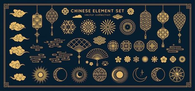 Conjunto de elementos de design asiático.