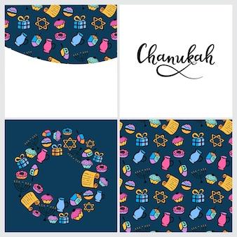 Conjunto de elementos de design de chanucá em estilo doodle. atributos tradicionais da menorá, pião, óleo, torá, donut. moldura redonda, padrão sem emenda, letras de mão