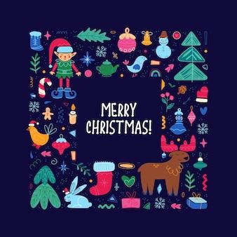 Conjunto de elementos de férias de feliz natal, coleção de feliz ano novo, ilustração bonita. arte vetorial
