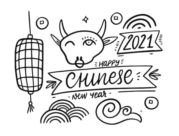 Conjunto de elementos do doodle do ano novo do símbolo do touro chinês. cores preto e branco. isolado no fundo branco.