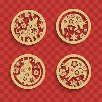 Conjunto de elementos do zodíaco de caracteres chineses, touros dourados em círculo com flores. chinês tradicional