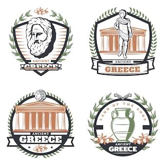 Conjunto de emblemas coloridos vintage da grécia antiga