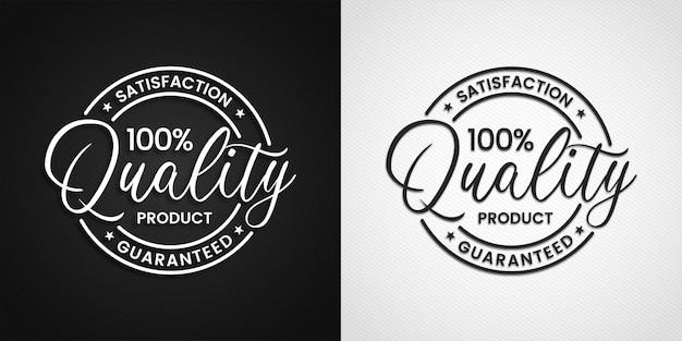 Conjunto de emblemas de produtos de qualidade vintage etiqueta de satisfação garantida e design de selo