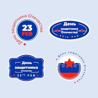 Conjunto de emblemas do dia nacional de pátria