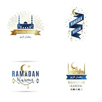 Conjunto de emblemas para o feriado sagrado islâmico ramadan kareem