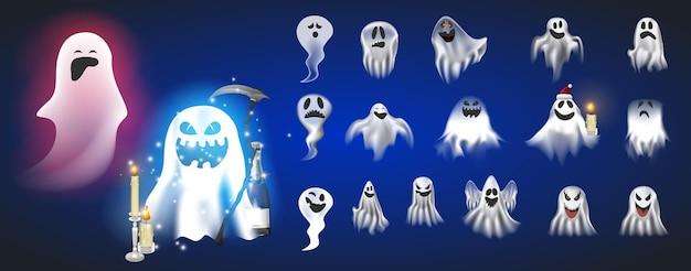 Conjunto de emoticons de personagens fantasmas isolado no fundo branco. personagens de fantasmas fofos. ilustração em vetor eps 10