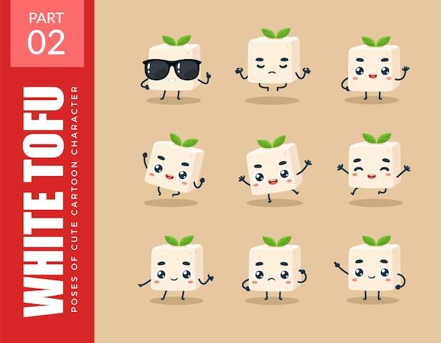 Conjunto de emoticons de tofu branco. segundo set. ilustração vetorial