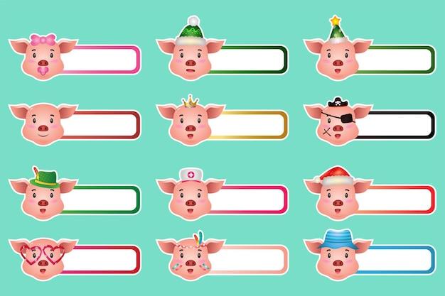 Conjunto de etiquetas de etiqueta de porco fofinho, nome ou coleção de etiquetas