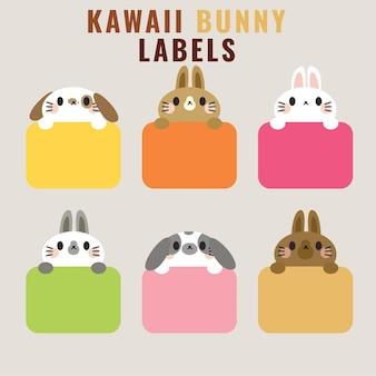 Conjunto de etiquetas ou etiquetas de ilustração de coelho fofa estilo cartoon