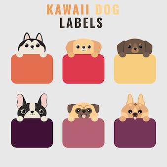 Conjunto de etiquetas ou rótulos de ilustração de cachorro fofos, estilo cartoon
