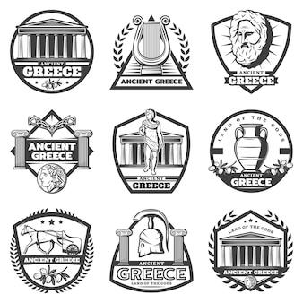 Conjunto de etiquetas vintage monocromáticas da grécia antiga