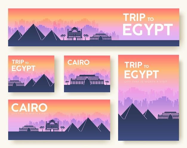 Conjunto de excursão de viagem de ornamento de país de paisagem de egito. cultura tradicional, folheto, revista, livro, cartaz.