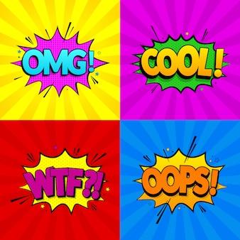 Conjunto de expressões em quadrinhos omg, cool, opa, wtf em fundos coloridos. estilo pop art. ilustração vetorial eps 10.