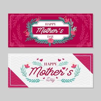 Conjunto de faixas desenhadas à mão para o dia das mães