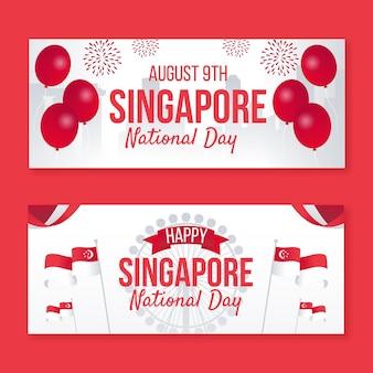 Conjunto de faixas gradiente do dia nacional de singapura