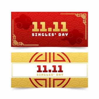 Conjunto de faixas horizontais gradiente dourado e vermelho de dia único