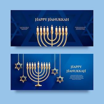 Conjunto de faixas horizontais hanukkah realistas