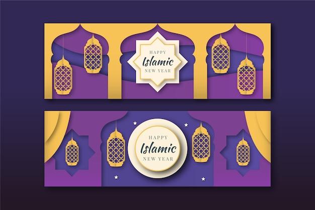 Conjunto de faixas islâmicas de ano novo em papel