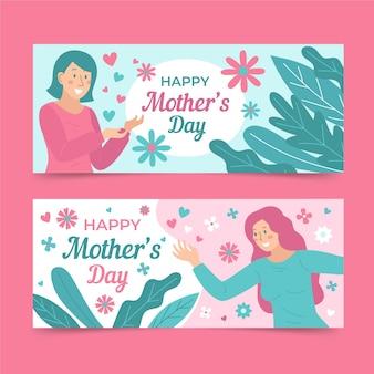Conjunto de faixas planas do dia das mães