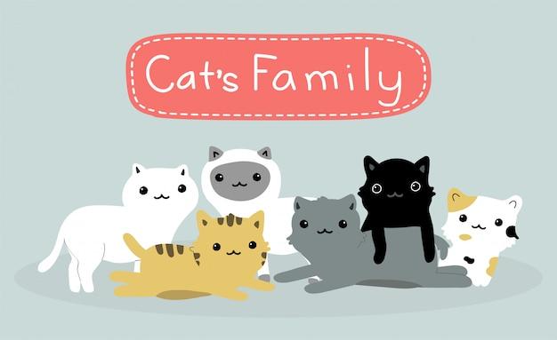 Conjunto de família de gatos bonitos