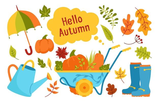 Conjunto de ferramentas de desenho animado de objeto de jardim desenhado à mão outono rural plana queda deixar guarda-chuva abóbora rústica regador carrinho bota borracha doodle coleção cartão de clipart de vibrações de outono