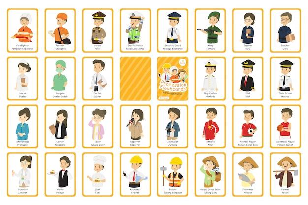 Conjunto de flashcards de profissão bilingue indonésio