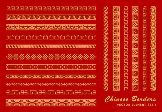 Conjunto de fronteira asiática. ornamentos de chinês tradicional