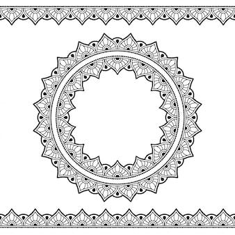 Conjunto de fronteiras sem costura e ornamento circular em forma de quadro para design, aplicação. teste padrão decorativo em estilo étnico oriental.