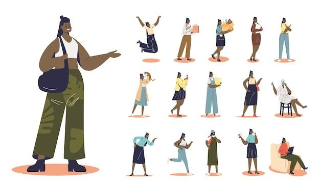 Conjunto de garota afro-americana hipster de raça mix de desenhos animados em diferentes situações e poses de estilo de vida: compras de supermercado, com o gato, em casa, fazendo rosto de beleza e máscaras de cuidados com a pele. ilustração vetorial plana