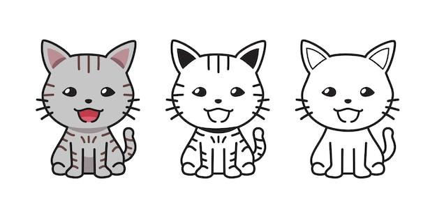 Conjunto de gato malhado bonito dos desenhos animados de personagem de vetor para o projeto.