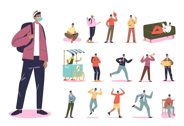 Conjunto de homem mestiço usando máscara médica em poses e situações de estilo de vida diferentes: homem étnico dos desenhos animados andar, correr, pensar, usar terno e deitado no treinador em casa. ilustração vetorial plana