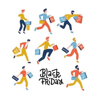 Conjunto de homens carregando sacolas de compras com as compras. homens pequenos compradores de desenhos animados em fundo branco. ilustração. personagens de pessoas da coleção. banner com letras quadradas