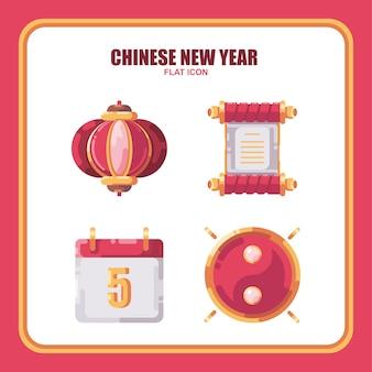 Conjunto de ícone plano de ano novo chinês
