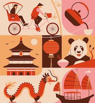 Conjunto de ícones da china. riquixá, chá chinês, templo, lanterna, panda, dradon, barco.