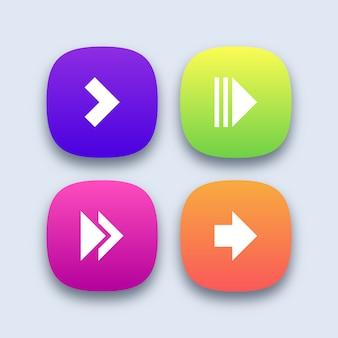 Conjunto de ícones da seta colorida