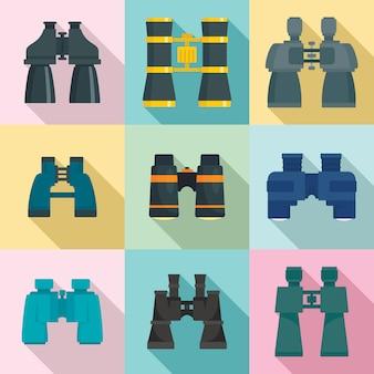 Conjunto de ícones de binóculos, estilo simples