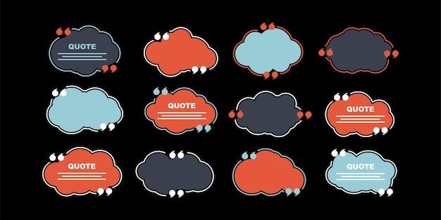 Conjunto de ícones de citações de formas de nuvem