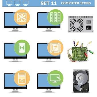 Conjunto de ícones de computador isolado no branco