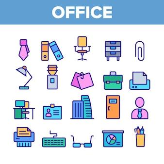 Conjunto de ícones de elementos de trabalho de escritório