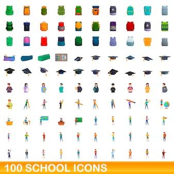 Conjunto de ícones de escola. ilustração dos desenhos animados de ícones de escolas em fundo branco