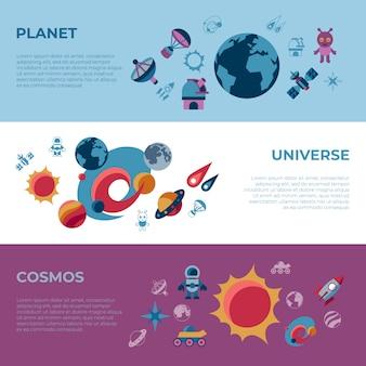 Conjunto de ícones de galáxia e universo espacial