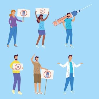 Conjunto de ícones de hesitação de vacina de seis pessoas