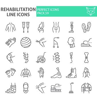 Conjunto de ícones de linha de reabilitação
