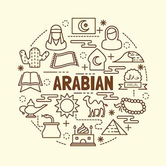 Conjunto de ícones de linha fina mínima árabe